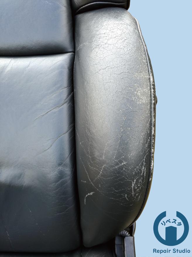 トータルリペア のレザーシートの大きな劣化 リペア 前